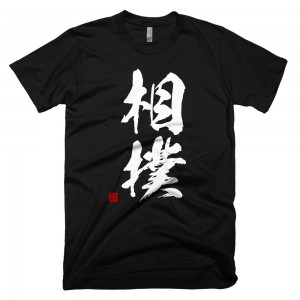 すべての講義 yojijukugo : 武道 Budo (Japanese martial arts) | Product Categories | Kanji ...