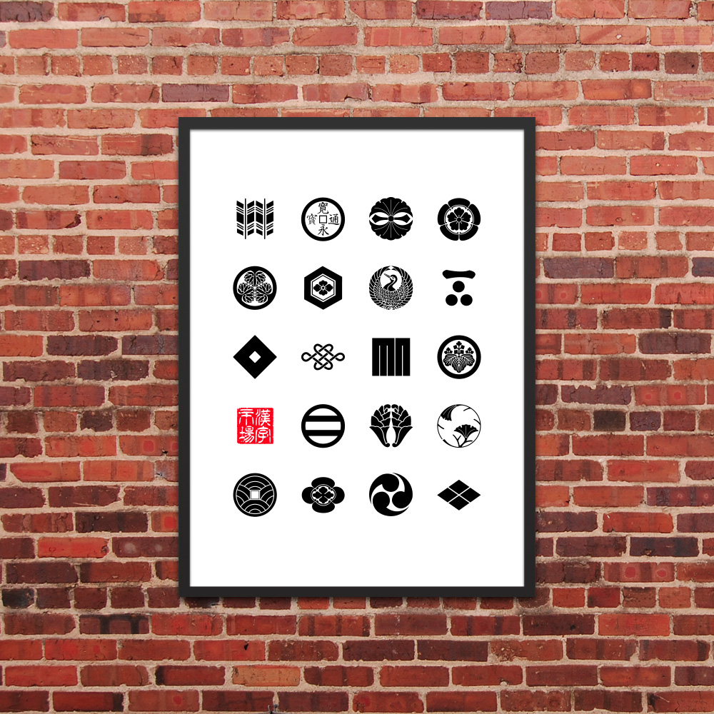 19 家紋 (Kamon) Japanese crests design framed poster