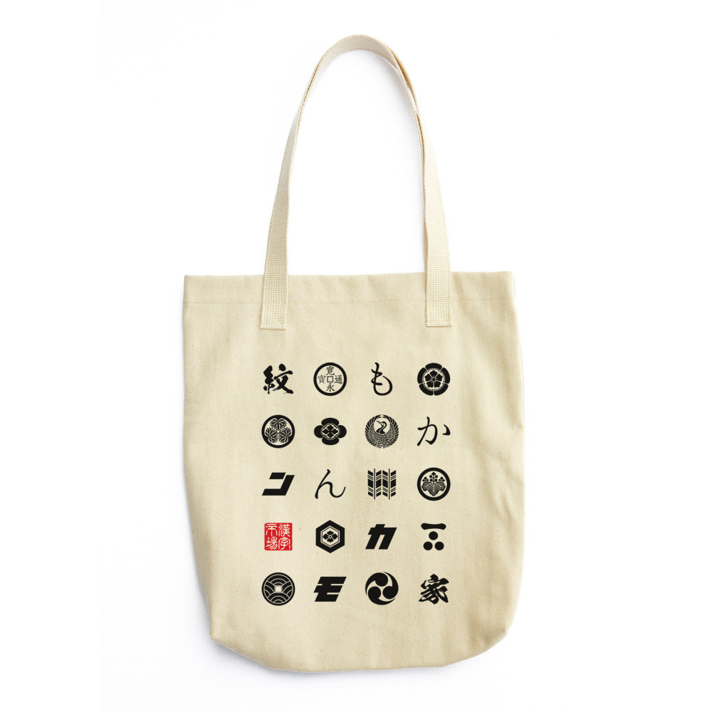 12 家紋 (Kamon) Japanese crests with Kanji, Hiragana and Katakana design Tote Bag