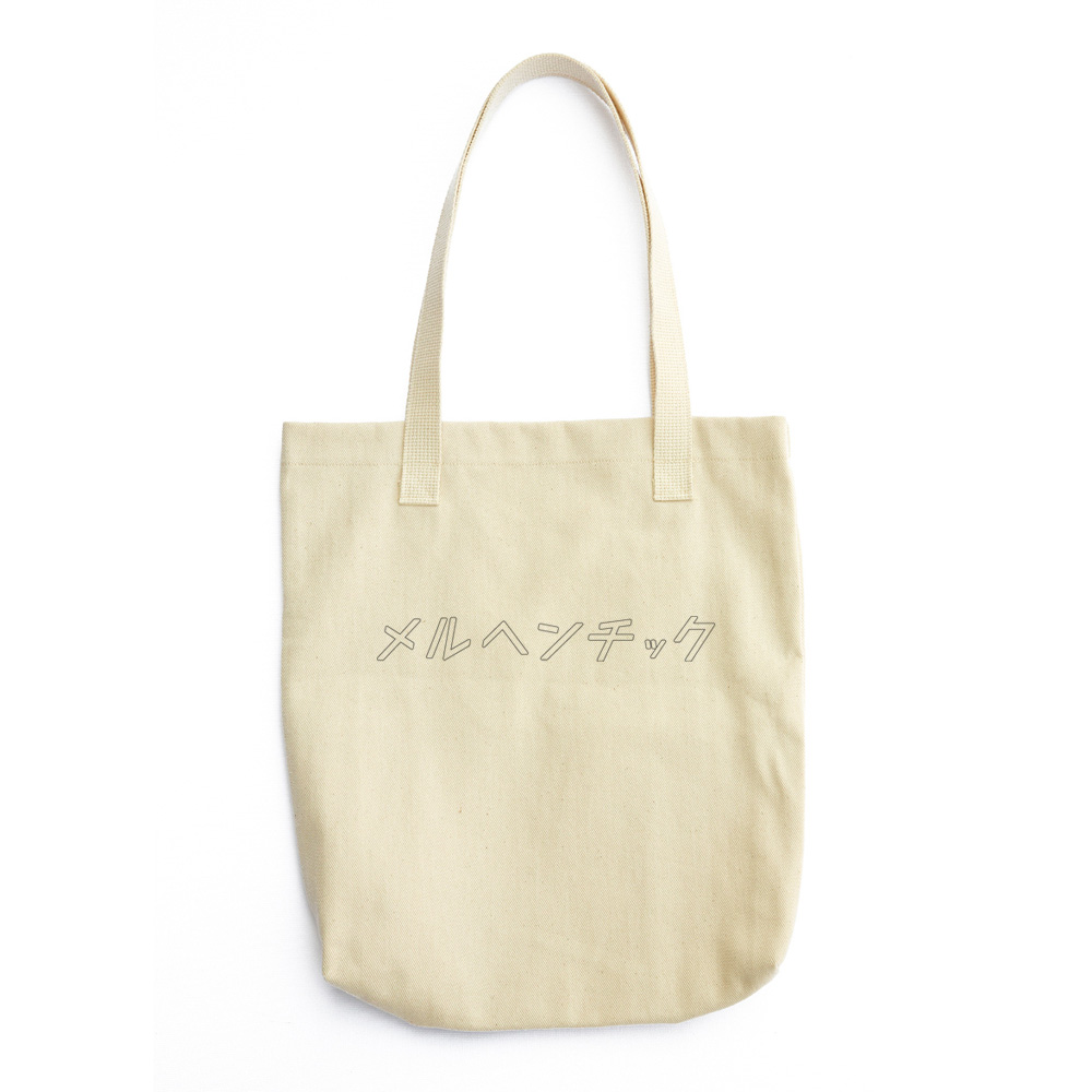 メルヘンチック Katakana design Tote Bag