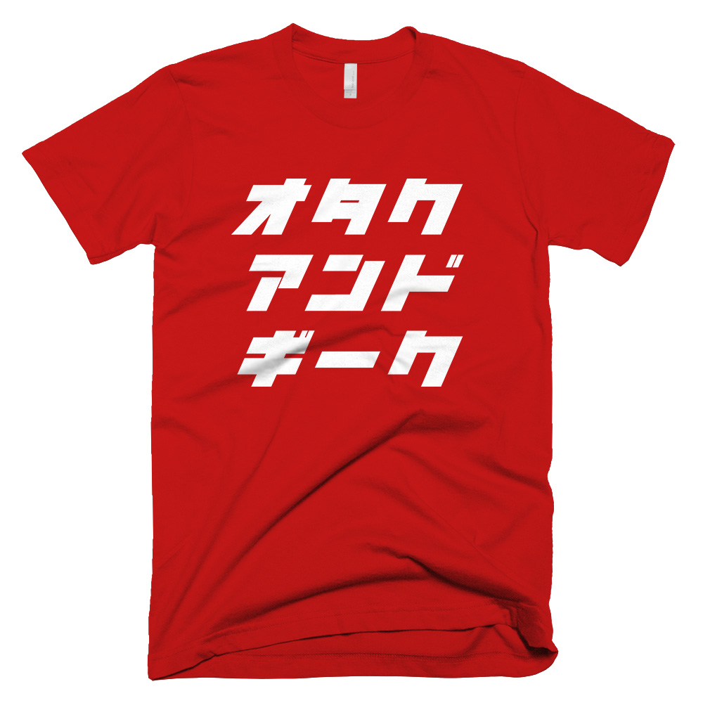 オタクアンドギーク Katakana design T-shirt red
